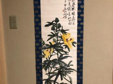王一亭の掛軸 - 中国美術の買取